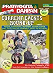 Table of Contents: Editorial National Round-up States Round-up International Round-up India and World Round-up Economy Round-up Science, Space and Technology Round-up Environmental Round-up Micro News Round-up Sports Round-up Reports Round-up Knowled...