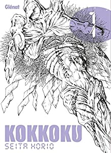 Kokkoku Edition simple Tome 1