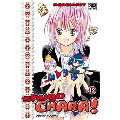 Shugo Chara ! T12