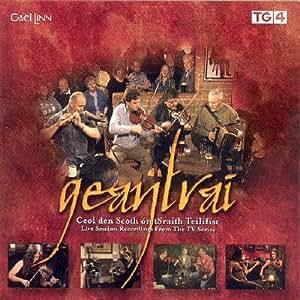 Geantrai Live Session Recordin