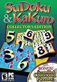 SuDoku & KaKuro Collectors Edition - PC by 2K