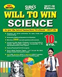 10th Standard (Will To Win) Science Guide 2017