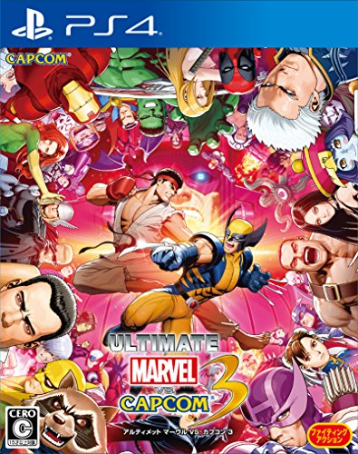 ULTIMATE MARVEL VS. CAPCOM 3 - Standard Edition (Multi-Langage) [PS4][Japanische Importspiele]