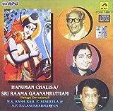 Hanuman Chalisa/rama Ganamrut