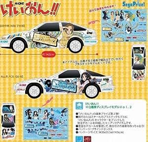 [Prize] pain K-car!! HQ pain model car display Vol2 (whole set of 2) Tainaka Tsu / AE86 Akiyama Mio / FD3S (japan import)