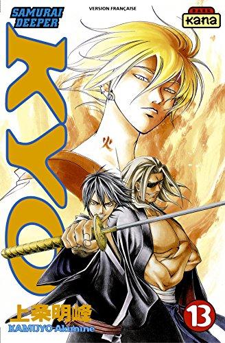 Samurai Deeper Kyo, tome 13 par Akimine Kamijyo