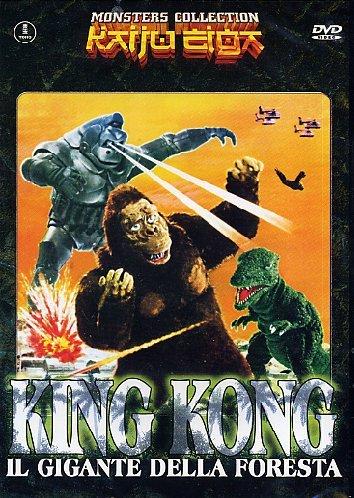 King Kong - Il gigante della foresta