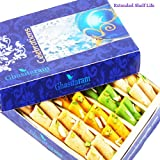 Ghasitaram Gifts Diwali Gifts Diwali Sweets - Assorted Rolls Box 400 Gms