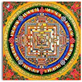 Tamatina Canvas Paintings - The Kalachakra Mandala - Mandala Art Paintings - Traditional Paintings - Mandala Paintings For Wall - Mandala Wall Paintings - Modern Art Paintings - Paintings For Home Décor - Paintings For Bedroom - Paintings For Livin