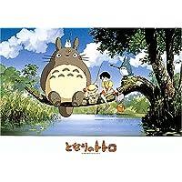 Comparador de precios Ensky My Neighbor Totoro Fishing on Tree Jigsaw Puzzle (500-Piece) by Japan VideoGames - precios baratos