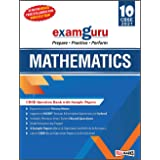 Examguru All In One Cbse Question Bank and Sample Papers for Class 10 Mathematics (March 2021 Exam)