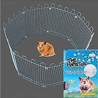 GK grande pieghevole, colore: Guinea Pig coniglio gabbia per criceti Garden Play Pen recinto ottagonale per interni ed esterni a pannelli mouse 8-kant