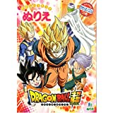 Dragon Ball Z Coloring Art Book by Showa Note by Showa Note