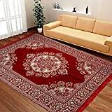 Braids Premium Home Jacquard Weaved Multi chennile Bedroom/Living Room Rugs and Carpets -40