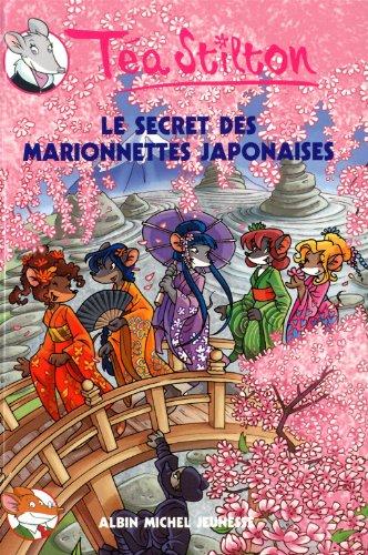 """<a href=""""/node/179724"""">Le secret des marionnettes japonaises</a>"""