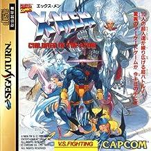 X-Men: Children of the Atom [Japanische Importspiele]