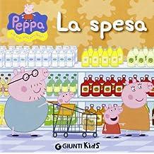 Peppa Pig: La Spesa - Hip Hip Urra Per Peppa!