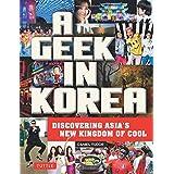 Geek in Korea