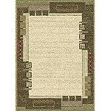 Sona-Lux Alfombra tejida color caramel Tamaño: 63x 110cm