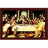 THE MOST WANTED ANTIQUE PAINTING OF THE LAST SUPPER OF JESUS CHRIST,THE MOSTLY USED IN ROME AND BY THE ITALIANS FOR ROYALTY, AUTOMATED COMPUTERISED LAMINATED EPSON INK PRINTS BLESSED AND DISTRIBUTED FROM ROME AND ITALY,SPLENDLY RICH ROYAL GLOSSY GOLDEN ST
