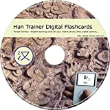 Han Trainer Digital Flashcards: Virtual English-Chinese vocabulary cards (HSK Edition). For mobile phones and other mobile devices: Virtual Chinese-English Learning Cards for HSK