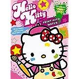 Sanrio 18261 Hello Kitty Paint with Water Book Rainbow