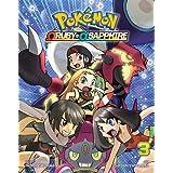 Pokemon Omega Ruby Alpha Sapphire, Vol. 3 (Pokémon Omega Ruby Alpha Sapphire)