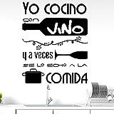 """Docliick® Vinilos de pared decorativo con frase decorativa""""YO COCINO CON VINO Y."""" Pegatinas decorativas pared. Decoración cas"""