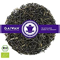 "N° 1305: Tè verde biologique in foglie ""Ceylon Wattawalla OP"" - 100 g - GAIWAN® GERMANY - tè in foglie, tè bio, tè verde da Ceylon"