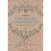 Le Petit Prince : Coloriages pour méditer