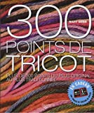 Image de 300 Points de tricot