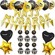 Heoolstranger Eid Mubarak ballonset met accessoires voor decoratie van de vlag als huisdecoratie methode