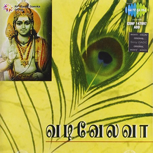 Vadivelavaa (Murugan Songs -Tamil)