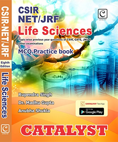 CSIR NET/JRF Life Sciences MCQ Practice book, Eighth edition
