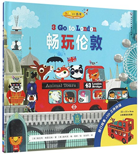 3 Go to London (Chinese Edition)