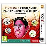 L'infernal programme d'entraînement cérébral du Dr Kawashima. Pouvez-vous rester concentré ? | 3DS - Version digitale/code