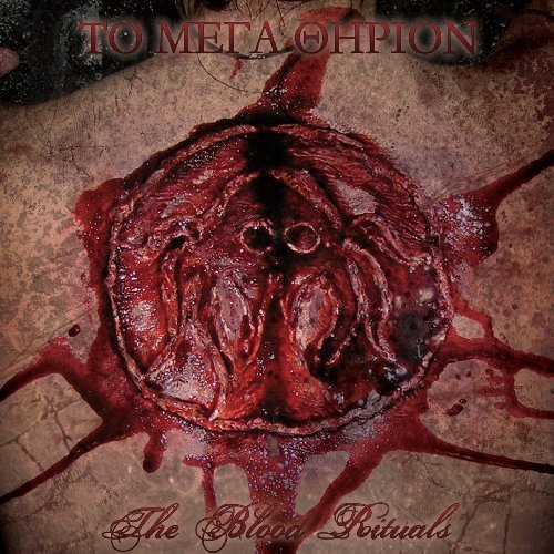 Blood Rituals by To Mega Therion (2009-02-10)