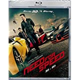 Need for speed / 3D