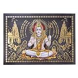 Bild Shiva 24 x 33 cm Gottheit Hinduismus Kunstdruck Plakat