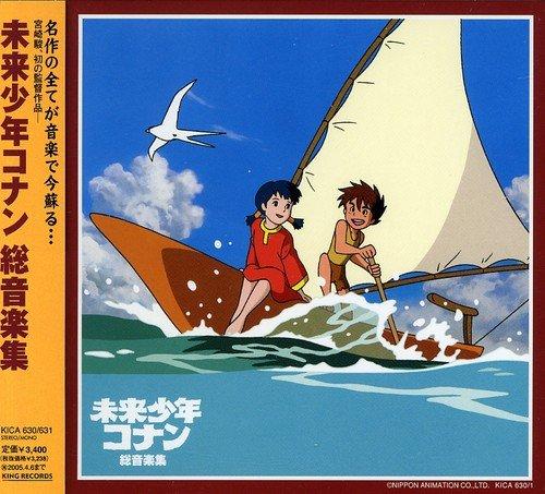 Mirai Shounen Conan (Future Boy Conan) Complete BGM Collection