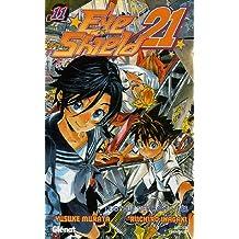Eye Shield 21 Vol.11