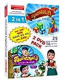2 in 1 Rhymes + Preschool Tamil 2 DVD Pa...