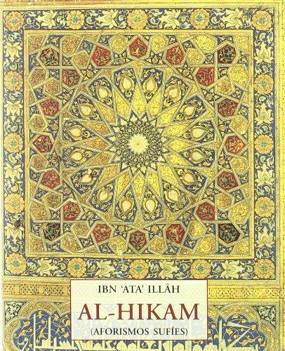 AL-HIKAM PLS.152 Cover Image