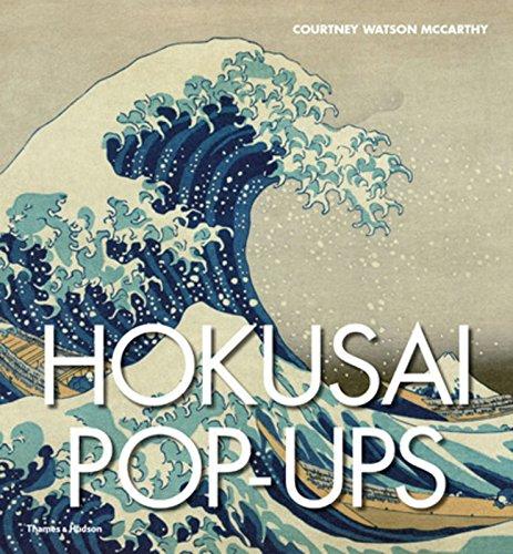 Hokusaï, pop-up