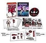 Deadpool - Exklusiv Jubiläumsausgabe im Retro Schuber inkl. Gimmick mit Deutscher Tonspur - Blu-ray