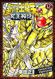 Saint Seiya Next Dimension - Le mythe d'Hadès Edition simple Tome 12