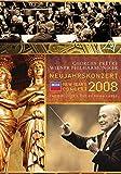 Neujahrskonzert 2008 kostenlos online stream
