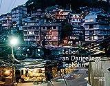 Leben an Darjeelings Teebahn: Eine Fotoreportage von Torben Wei?