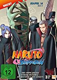 Naruto Shippuden - Staffel 14, Box 2 (Uncut) (3 DVDs)