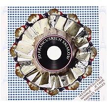 Joe Dassin / Françoise Hardy / Gerard Lenorman: 20 Francuskich Smaków (digipack) [CD]
